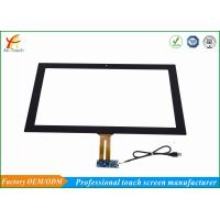 Cheap High Performance Windows Touch Panel 23.6 Inch For All In One Machine for sale