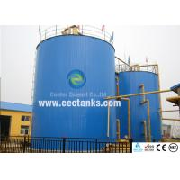 Cheap 1500 m3 Bolted Enamel Steel Tank for Leachate Storage with High Corrosion Resistance wholesale