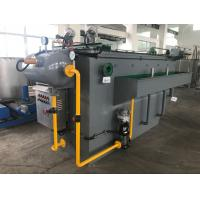 Cheap Sewage Pretreatment Equipment, DAF System Dissolved Air Flotation Machine for sale