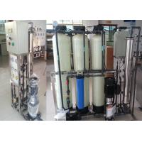 China 1000 LPH Industrial Water Purification Systems RO Plant With Sand Filter on sale