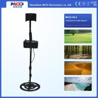 Buy cheap Treasure Finder Metal Detector For Gold from wholesalers