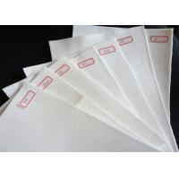 Cheap Custom Non Woven Filter Fabric Polyester Polypropylene Filter Media 2mm Thickness for sale