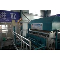Cheap Automatic egg tray machine / paper pulp moulding machine for sale