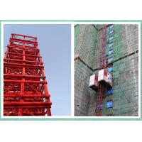 Cheap Industrial Construction Material Lift Goods Hoist With Overload Protector wholesale