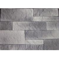 Cheap Antique Colored Artificial Faux Stone Wall  Tile Glue Material wholesale