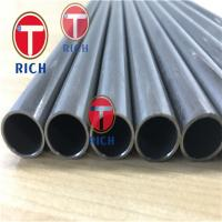 Buy cheap TORICH Custom Round 34CrMo4 Alloy Steel Pipe With Heat Treatment Good surface quality from wholesalers