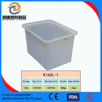 China ESD Static-free Component Box,Turnover box,Container on sale
