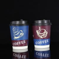 Cheap 12oz customized double wall paper coffee cups with cap wholesale