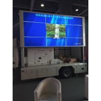 Buy cheap HD Truck Mounted Led Screen PH 6mm Hydraulic Lifting System Led Mobile Display from wholesalers