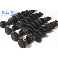 Cheap Smooth Loose Wave Malaysian Virgin Hair , Natural Black / Highlighted Hair Extensions for sale
