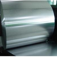 Cheap SUS201 Stainless Steel Coil with 0.3-1.0mm (+-0.01mm) thickness for automotive industry for sale