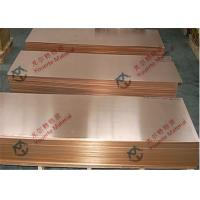 Quality H118 Polished Brass Copper Alloy Sheet 2mm T1 T2 TU1 TU2 for Roofing , 300mm to wholesale