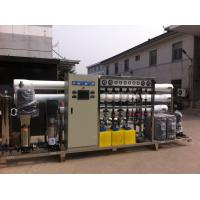 Buy cheap Double Stage Reverse Osmosis Water Purification Machine Edi Pure Water Machine from wholesalers