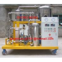 China Hydraulic oil purifier machine with steam heater and electric heater on sale