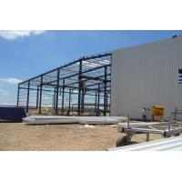 Cheap steel prefabricated building structure warehouse/workshop/factory in China for sale