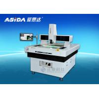 Cheap Electronic Non Contact Optical Coordinate Measuring Machine / Equipment ISO wholesale