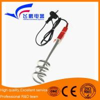 China FP-234 220v 1.5kw Portable electric immersion water heater on sale