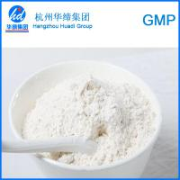 China Fish Skin Collagen Powder Organic Cosmetic Ingredients for Skin Care / Anti-aging on sale