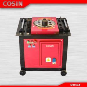 Cheap Cosin GW40A bar bending machine metal bending machine for sale