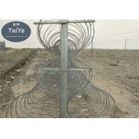 Cheap High Zinc Coating Mobile Security Barrier Anti Rust Blade Wire Fencing for sale