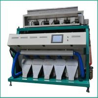 Cheap anhui HUAKE soybean color sorter machine with lower price for sale