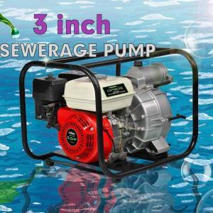 3''gasoline water pump