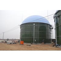 Cheap Anaerobic Digester Glass Lined To Steel Construction Tanks In Biogas / Wastewater Treatment wholesale