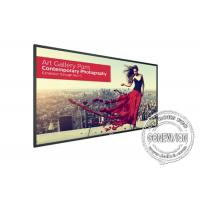 Buy cheap 98 Inch Touch Wall Mount Lcd Monitor Digital Signage For Exhibit Advertising from wholesalers