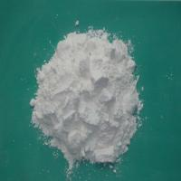 China Rare Earth Materials Metal Oxide Powder Yttrium Oxide For Optical Glass on sale