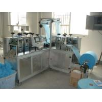 Cheap Disposable Nonwoven Cover Making Machine , yellow shoe cover, used in home or factories for sale