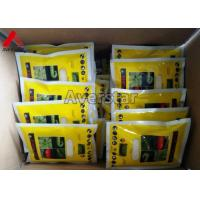 Cheap Effective Agricultural Weed Killer Bensulfuron Methyl / Mefenacet 68% WP For Paddy Field for sale