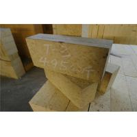Cheap Heat Resistant Fireproof High Alumina Refractory Brick For Rotary Cement Kiln for sale