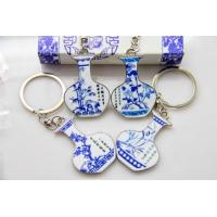 Cheap corporate business merchandise products China ceramic keychains with gift box for sale