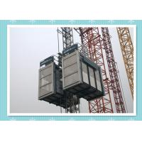Heavy Duty Material Construction Hoist Elevator / Lifting Hoist Equipment