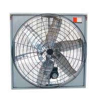 Cheap Hanging-type ex... - Poultry fan , Poultry equipment - NorthHusbandry Machinery for sale