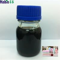 Cheap Catalase for removing hydrogen peroxide 50000U/ml-200000U/ml for sale