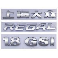 Cheap Plastic Car Badges for sale
