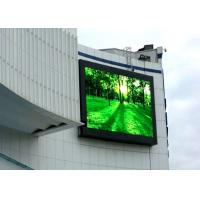 Cheap high brightness waterproof SMD P5 outdoor media advertising led display screen iron cabinet wholesale