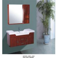China 2 Doors 2 Drawer solid wood bathroom vanities cabinets Back Panel Included on sale