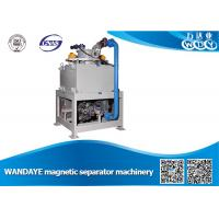 Mining Industry High Intensity Magnetic Separator Machine With Automatic Water Cooling