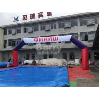 Cheap Outdoor Custom Inflatable Advertising Products , Inflatable Entrance Arch Strat Finish Line Archway for sale