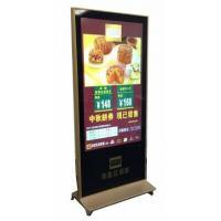 Buy cheap 55 inch free standing gold LCD digital signage for restaurant from wholesalers
