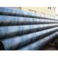 Cheap Welded Steel Pipe for sale