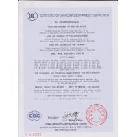 Huanlong Electric Limited Company Certifications