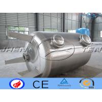 Cheap 2000L  ASME U Stamp Stainless Steel Pressure Vessel Tank 500L for sale
