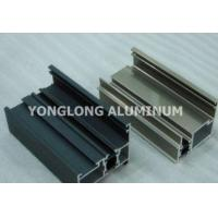 Cheap Colorful High Hardness Curtain Wall Aluminum Profiles Wear Resistance for sale