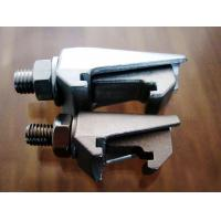 China OEM Lost Wax Investment Casting Parts For Double Claw Clamp 20mm - 1000mm on sale