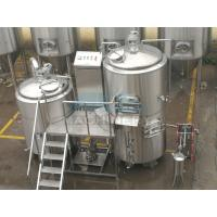 Cheap 2000L Commercial Used Beer Brewing Equipment Brewery Brewhouse for sale