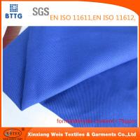Buy cheap YSETEX EN470-1 EN531 320gsm flame retardant fabric in royal blue color from wholesalers