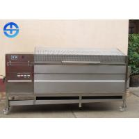 Cheap 1200 kg/h Food Industry Machines / Fish Scale Remover Machine For Restaurant for sale